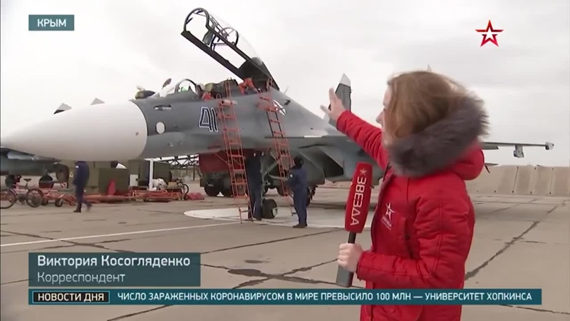 На видео «Звезды» из Крыма обращают внимание сразу две подвешенные ракеты Х-31
