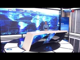 Соревнования. Канал РОССИЯ1
