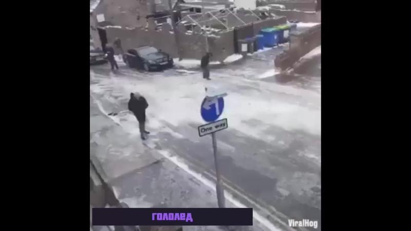 Песня Владимир Высоцкий  Гололед