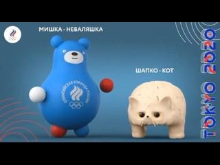 Видео от Посольство России в Эстонии
