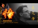 PAKISTAN Hi Frisco ft. Charlotte Spiral - Headspin — OFFICIAL MUSIC VIDEO — TRANS-ASIA MUSIC FESTIVAL 1