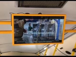 RED MEDIA GROUP  - реклама на транспорте. kullanıcısından video