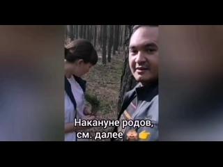 Мерьем Гайсина Первый плач - Партнерские роды - Мурат Гайсин и Альбина Мустафина.mp4