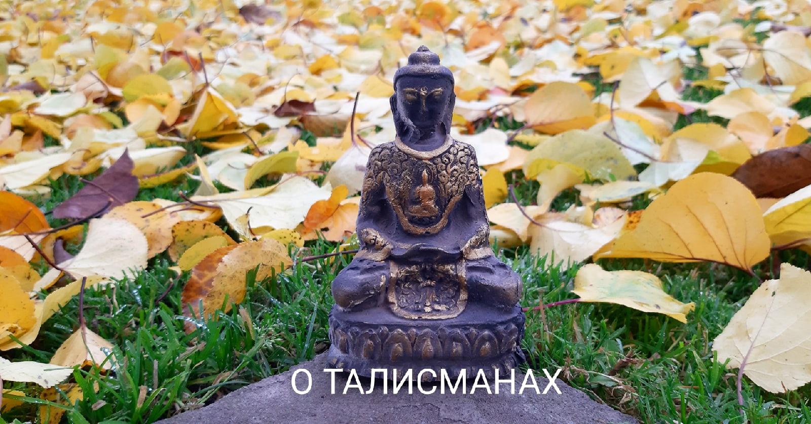 Украина - Натуальные камни. Талисманы, амулеты из натуральных камней - Страница 3 LRqpVi0bk6w