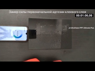 Video by Тонировочная пленка UltraVision Film/ тонировка