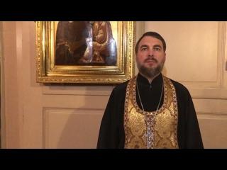 ✨ПРИТЧИ 13✨ иерей Константин Стрекаловский