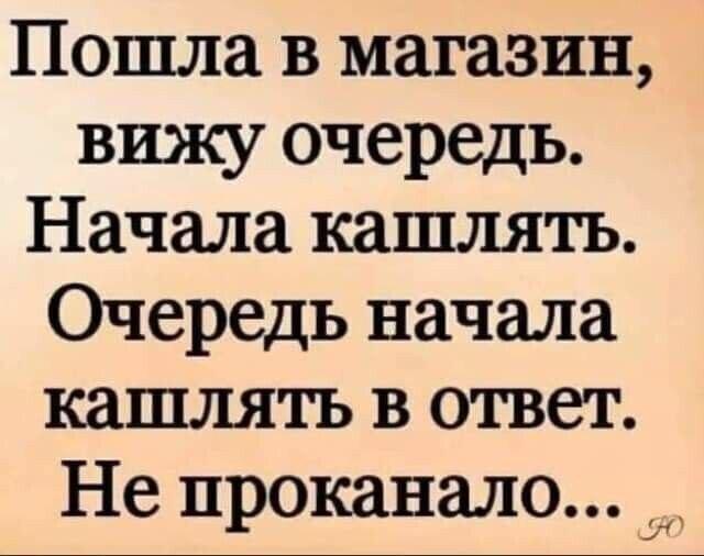 Секта СВИДЕТЕЛЕЙ КОРОНАВИРУСА 11902