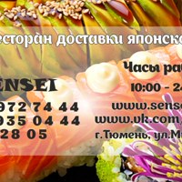 Фотография Натальи Скомороховой ВКонтакте