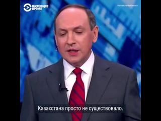 _Отдавайте город Верный_. Российские депутаты говорят о возвращении казахстанских земель ( 360 X 360 ).mp4