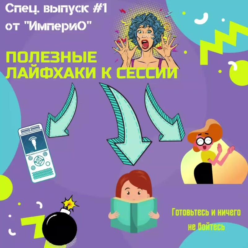 20210109_0105453.mp4