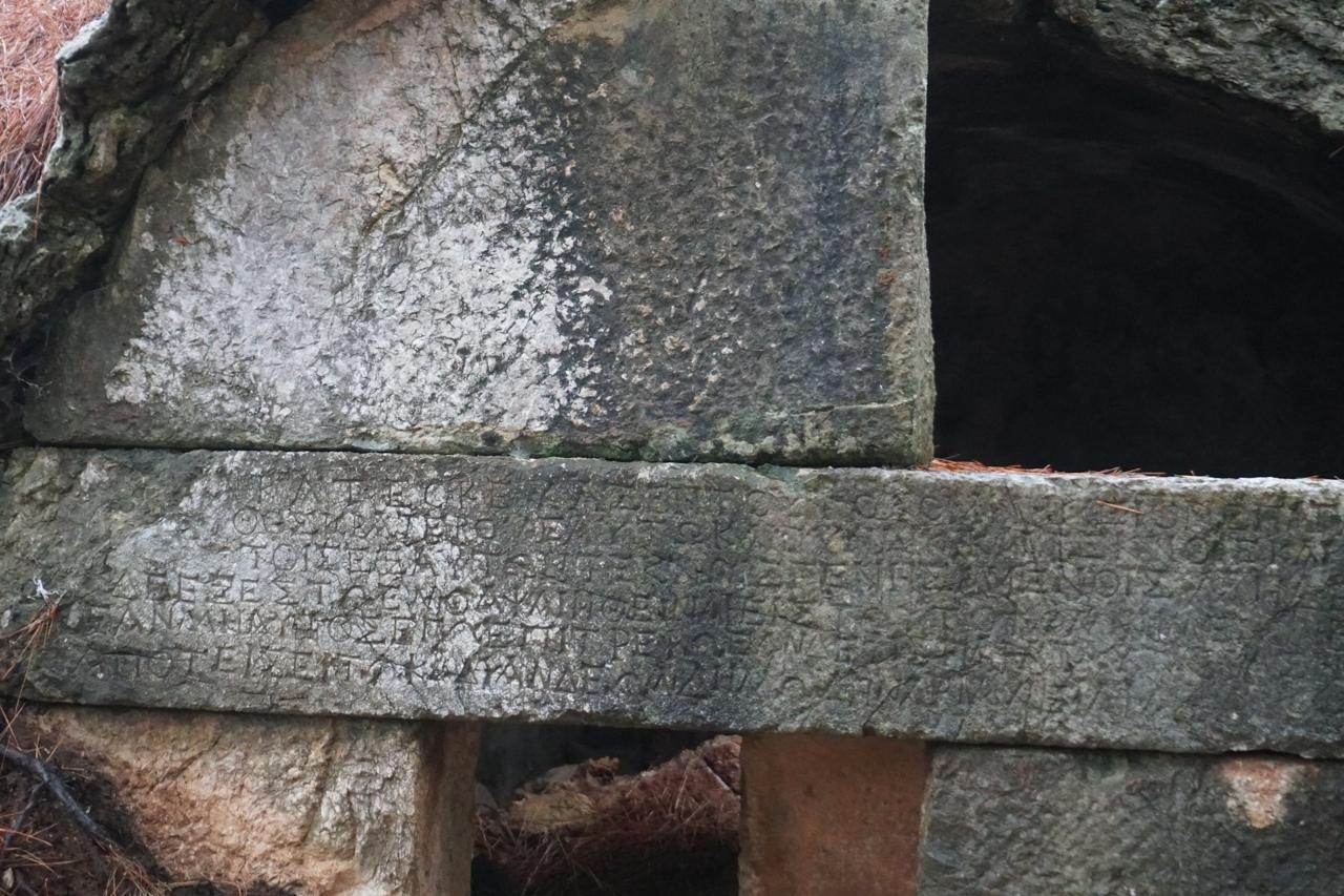 Кадьянда - древний город, затерянный в кровавых горах