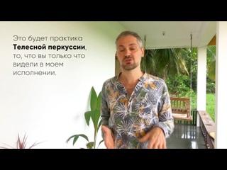 Video by Alexander Ostapenko