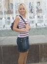 Катя Калько, Токмак, Украина