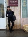 Фотоальбом Кристины Ряполовой