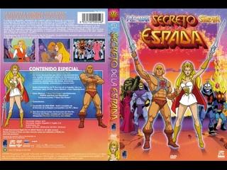01-05 / He-Man - She-Ra: El misterio de la espada