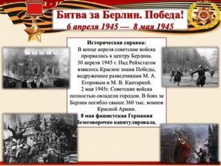 Video by Alexey Korobeynikov