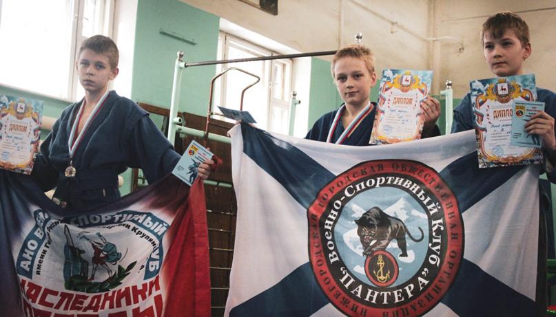 В Нижнем Новгороде прошёл открытый турнир по восточным боевым единоборствам в дисциплине Вьет Во Дао, изображение №5