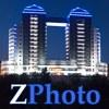 Фотографии Запорожья