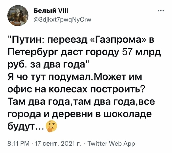 Original: https://cs12.pikabu.ru/post_img/2021/09/18/5/1631947972121491582.jpg