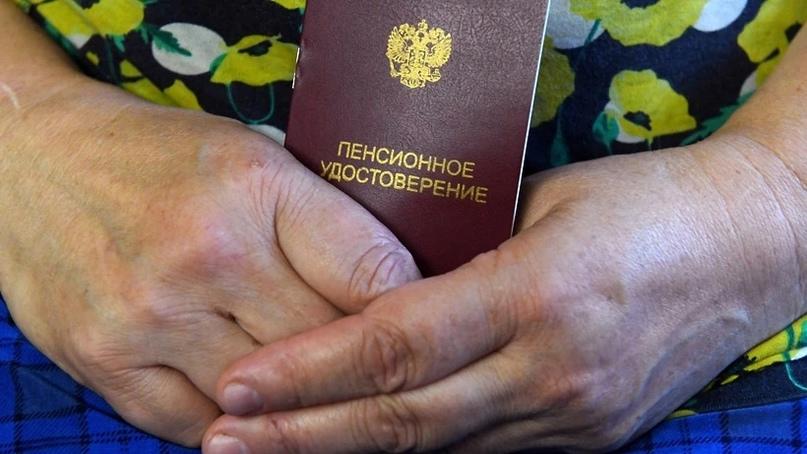 ⚡⚡⚡ Пенсионеры Подмосковья автоматически получат выплату в 10 тыс рублей в сентябре