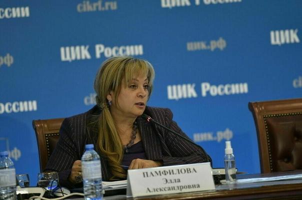 Председатель Центральной избирательной комиссии (Ц...