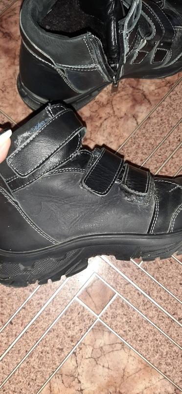 Ботинки на мальчика, зима. Натуральная | Объявления Орска и Новотроицка №25880