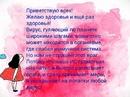 Фотоальбом Алины Коновой