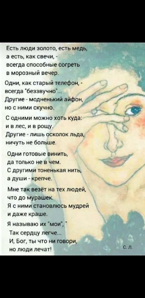 фото из альбома Анны Казаковой №1