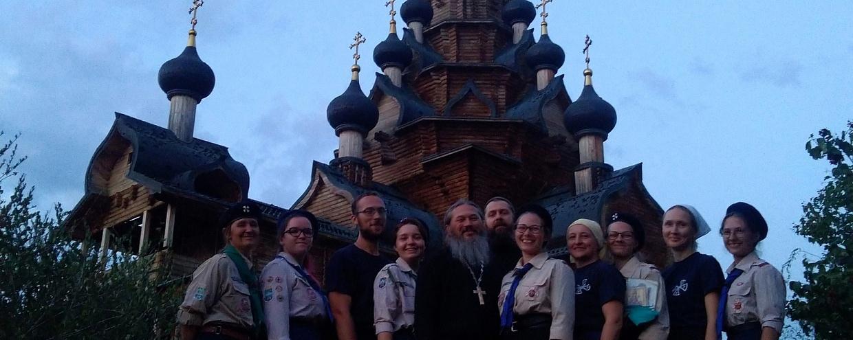 В Челябинском представительстве прошел традиционный поход-паломничество старшей ветви