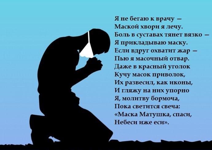 АНТИУТОПИЯ  УТОПИЯ 210471