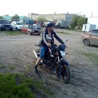 Фотография Юрия Юркова ВКонтакте