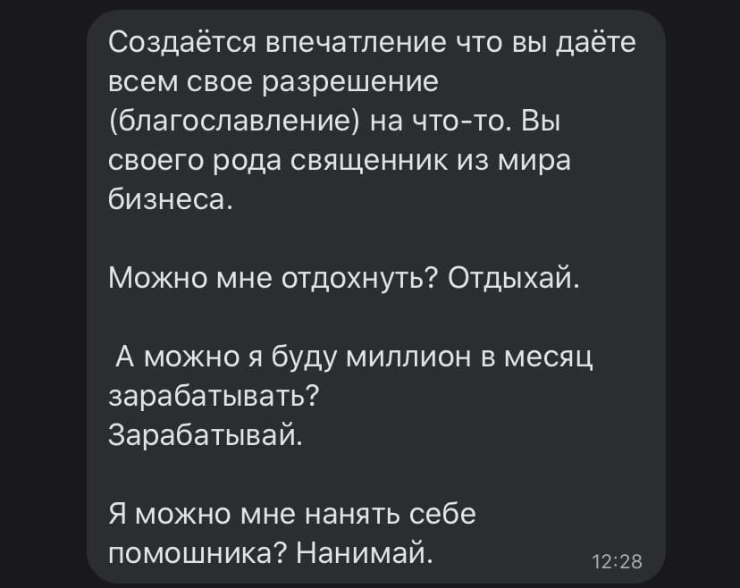 фото из альбома Андрея Рябых №3