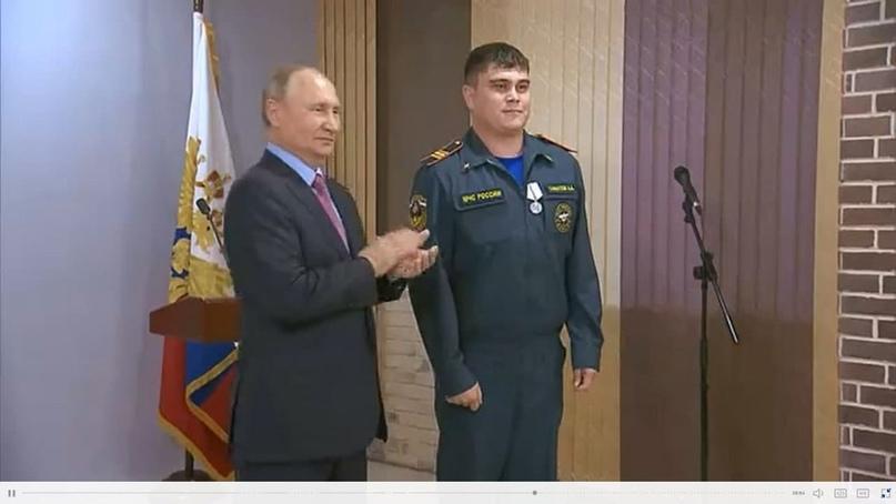 Путин наградил спасателя из Забайкалья медалью «За спасение погибавших»