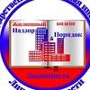Gzhi Lipetskoy-Oblasti
