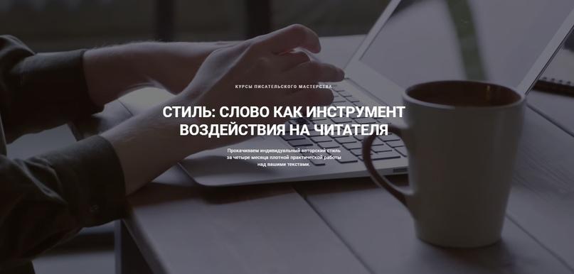 http://14priemov.ru/stil