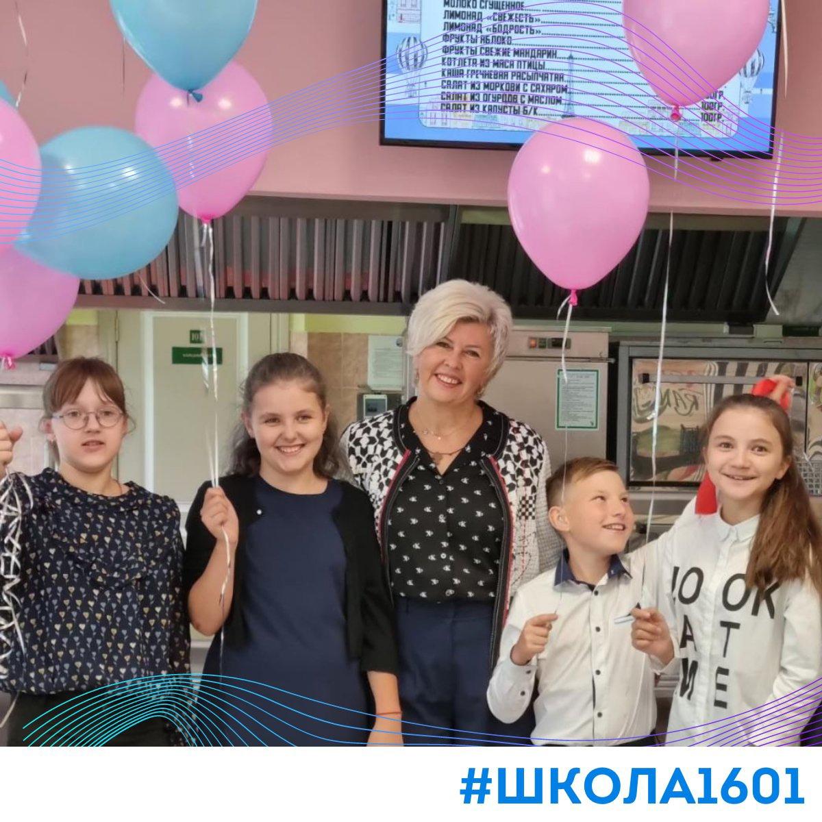 Какие изменения принес новый учебный год московским школьникам? 3