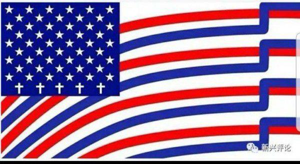 С этим символом американцам теперь вечно придется идти по жизни