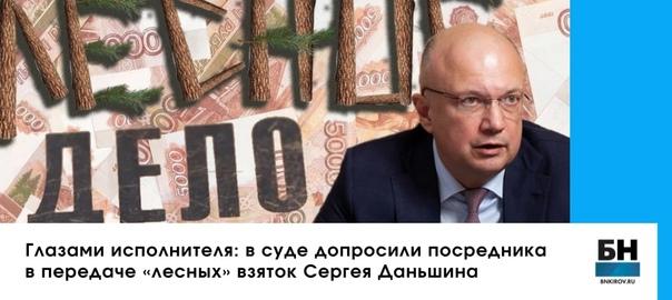 ⚡ Вчера и сегодня в Ленинском районном суде города...