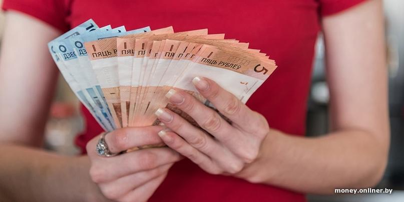 У белорусов появятся свои базовые счета в банках. Что изменится?