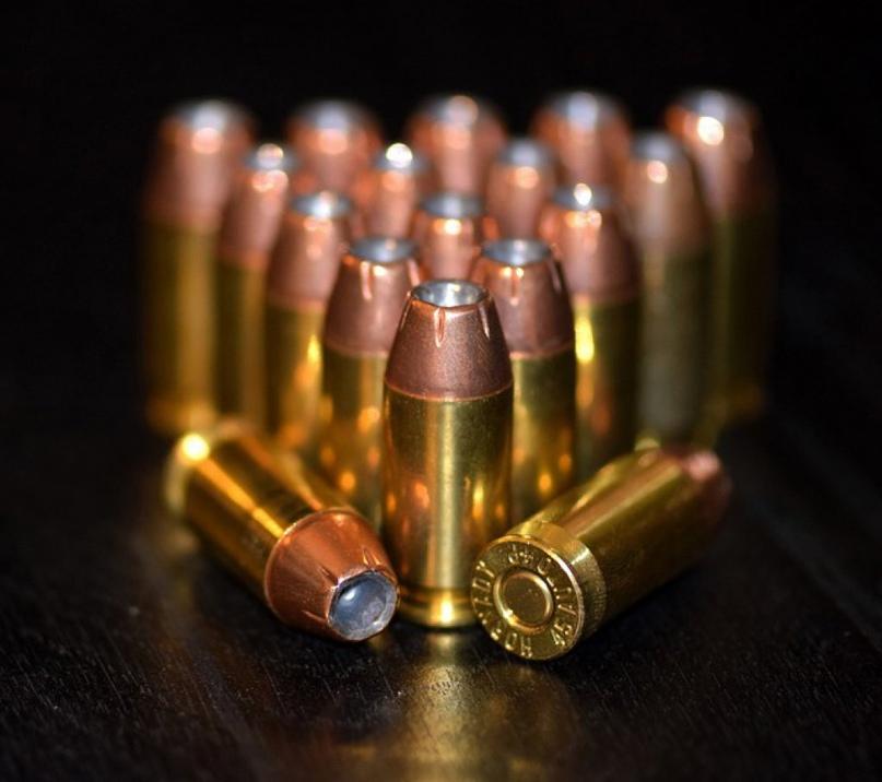 Боеприпасы пригодные к стрельбе обнаружили у новотройчанина