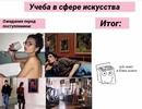 Чесноков Вадим | Краснодар | 21