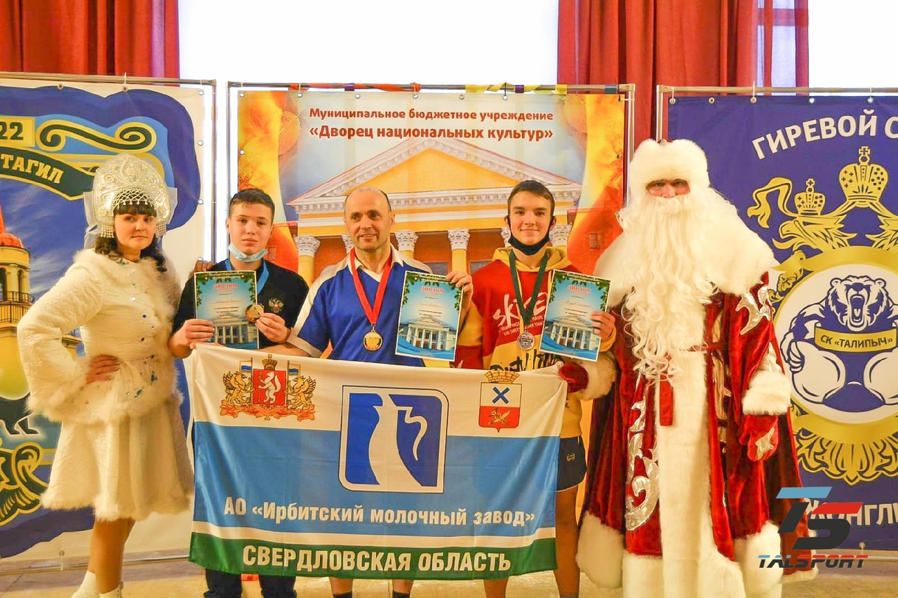 20 декабря 2020 года в Нижнем Тагиле прошел новогодний турнир по гиревому спорту