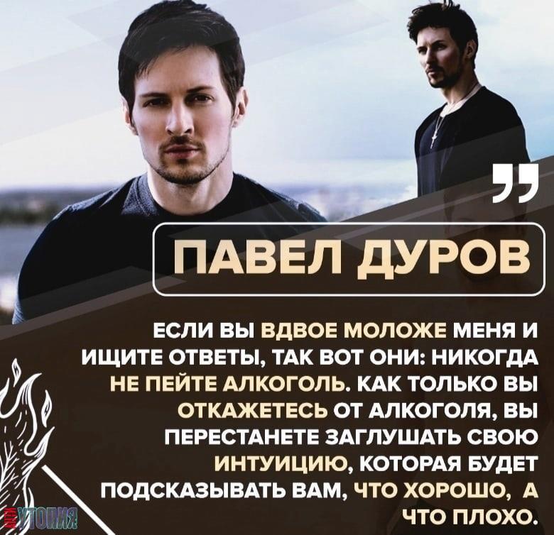 АНТИУТОПИЯ  УТОПИЯ 178231