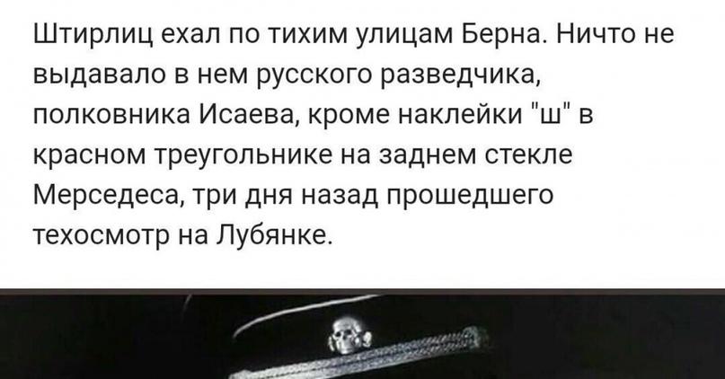 Вы будете смеяться, но в России снова предложили отменить техосмотр.