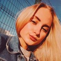 Юлия Бетина