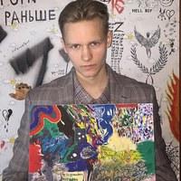 Дмитрий Троян