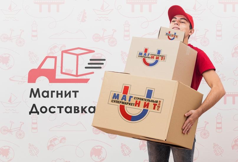 Продвигаем строительный магазин Вконтакте с нуля., изображение №10