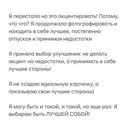 Каченок Екатерина   Москва   12