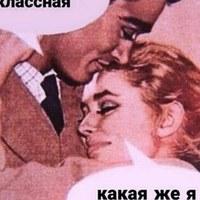 Есения Маркова