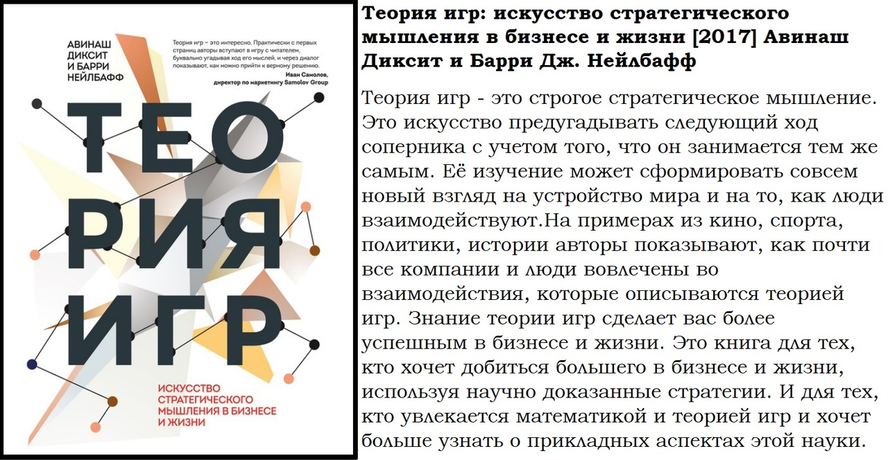 💾 Скачать книгу https://t.me/physics_lib/7827